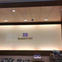 藤ヶ谷カントリークラブ